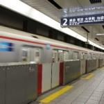 東京メトロ日比谷線上野駅 朝の便利階段