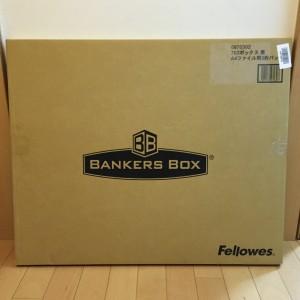 BankersBox-1