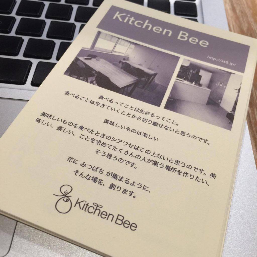 kitchen-bee