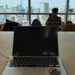 東京ガーデンテラス紀尾井町のコワーキングスペース「LODGE」が気持ち良い