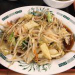 今日の昼は日高屋(笑 野菜を多く摂りたいので野菜炒め定食