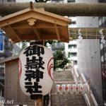 Miyamasu Mitake Shrine @SHIBUYA / 宮益御嶽神社 @渋谷
