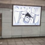 IoT @MINOWA / IoT @三ノ輪