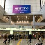 スターバックスが品川駅JR東海みどりの窓口上に帰ってくる2017/12/10にオープンの案内を見つけた