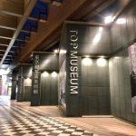 東京都写真美術館(TOP MUSEUM)へ行って年間パスポートを買いました